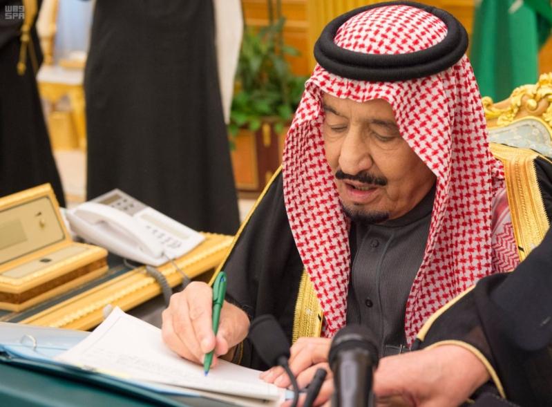 الميزانية السعودية 2019.. وتوقعات بزيادة في الإيرادات