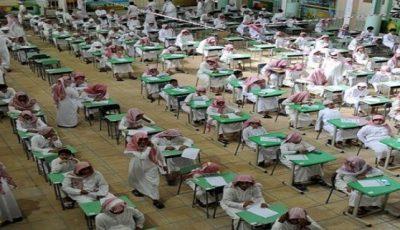 موعد اختبارات نصف العام الدراسي في الرياض