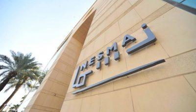 تعلن شركة نسما القابضة عن وظائف إدارية وهندسية شاغرة