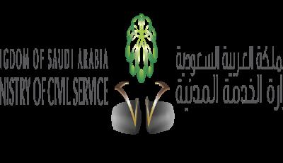 موعد التقديم والتسجيل بالوظائف الادارية من خلال رابط موقع نظام جدارة