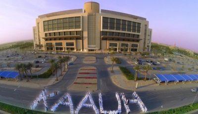 وظائف هندسية وصحية في مستشفى الملك عبد الله الجامعي