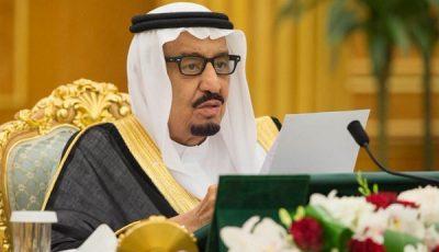 مطارات الرياض.. الاستمرار بصرف بدل لمنسوبيها لمدة عام مالي واحد