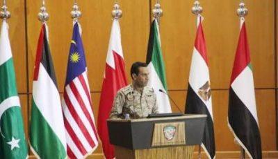 التحالف العربي ينهي سيطرة الحوثيين على عدد من المناطق الهامة