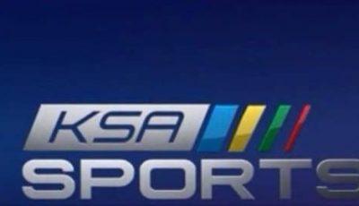 تردد قناة السعودية الرياضية على النايل سات والعرب سات