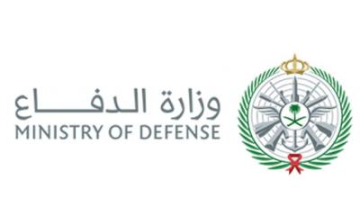 استعلم الآن عن رابط تقديم وظائف الإدارة العامة للمساحة العسكرية 1441 هجريا