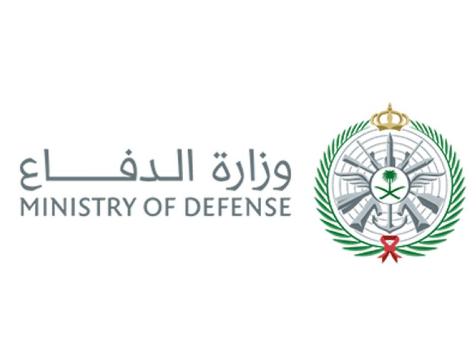 استعلم الآن عن رابط تقديم وظائف الإدارة العامة للمساحة العسكرية 1440 هجريا