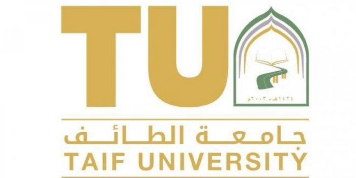 وظائف جامعة الطائف