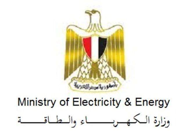 موعد زيادة أسعار الكهرباء