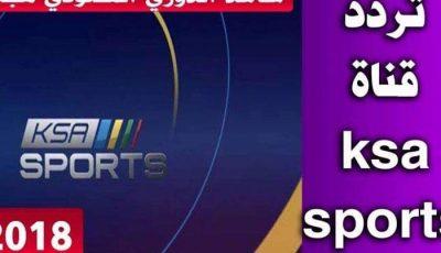 بث مباشر مشاهدة يوفنتوس وميلان السوبر الايطالي وتردد قناة السعودية الرياضية