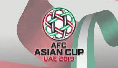ترددات جميع القنوات المفتوحة الناقلة لكأس آسيا 2020