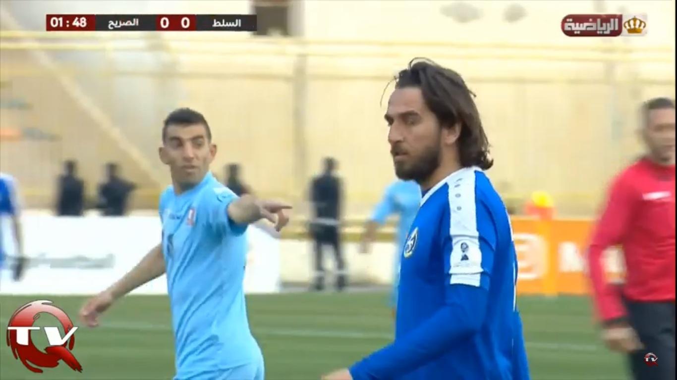 نتيجة مباراة شباب الأردن والرمثا لحظة بلحظة في دوري المناصير الأردني للمحترفين
