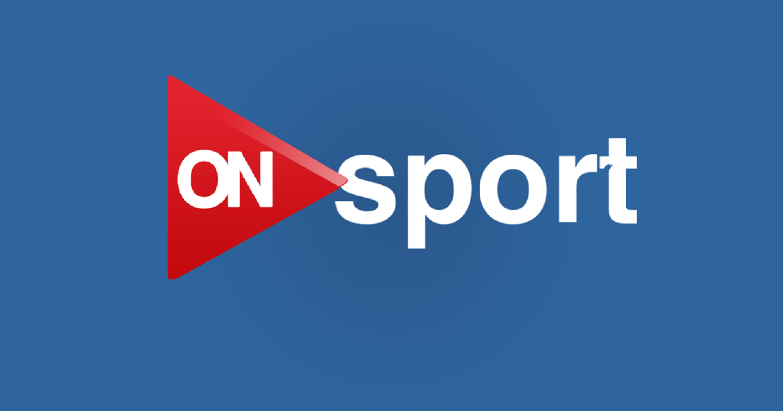 تردد قناة أون سبورت On sport الجديد 2020 على نايل سات