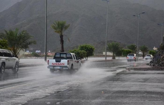 تفاصيل الطقس في المملكة العربية السعودية موجه بارده تبدأ اليوم