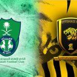 موعد مباراة الأهلي ضد الاتحاد والقنوات الناقلة للمباراة