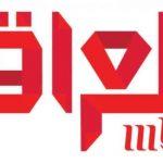 اضبط تردد قناة mbc العراق الجديد على جهاز الاستقبال الخاص بكم