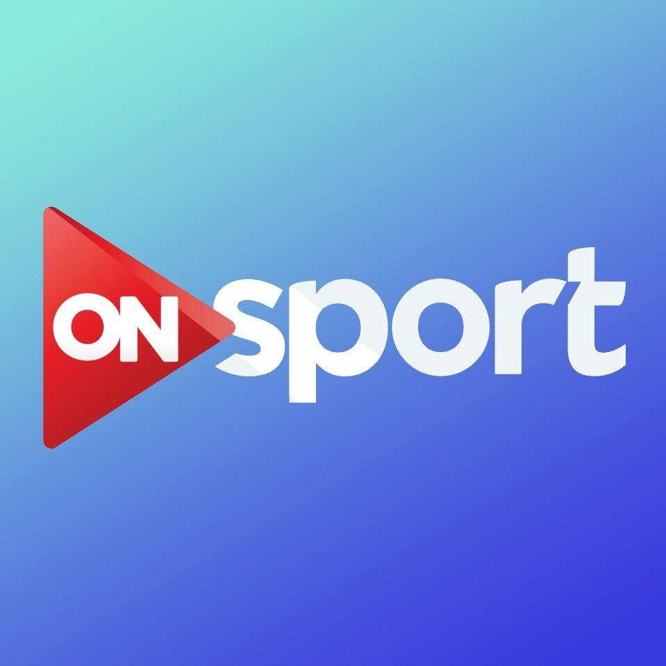 تعرف على تردد قناة أون سبورت اتش دي الرياضية لمتابعة المباريات المهمة