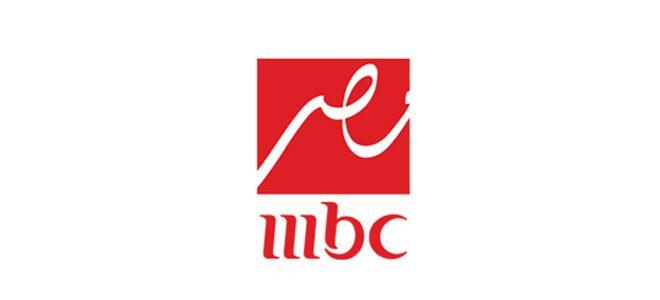 تردد قناة mbc مصر الجديد 2019 على النايل سات والعرب سات