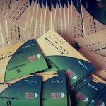 موعد تطبيق المرحلة الثالثة من الحذف من بطاقات التموين لغير المستحقين للدعم