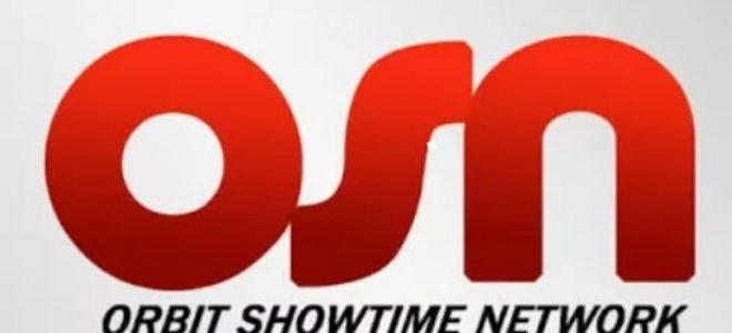 تردد قناة osn الجديد 2019 بدون تشفير على النيل سات