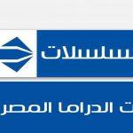 اضبط تردد قناة الحياة مسلسلات Al Hayat Musalsalat الجديد 2019 على القمر الصناعي نايل سات وتابع مسلسلات رمضان