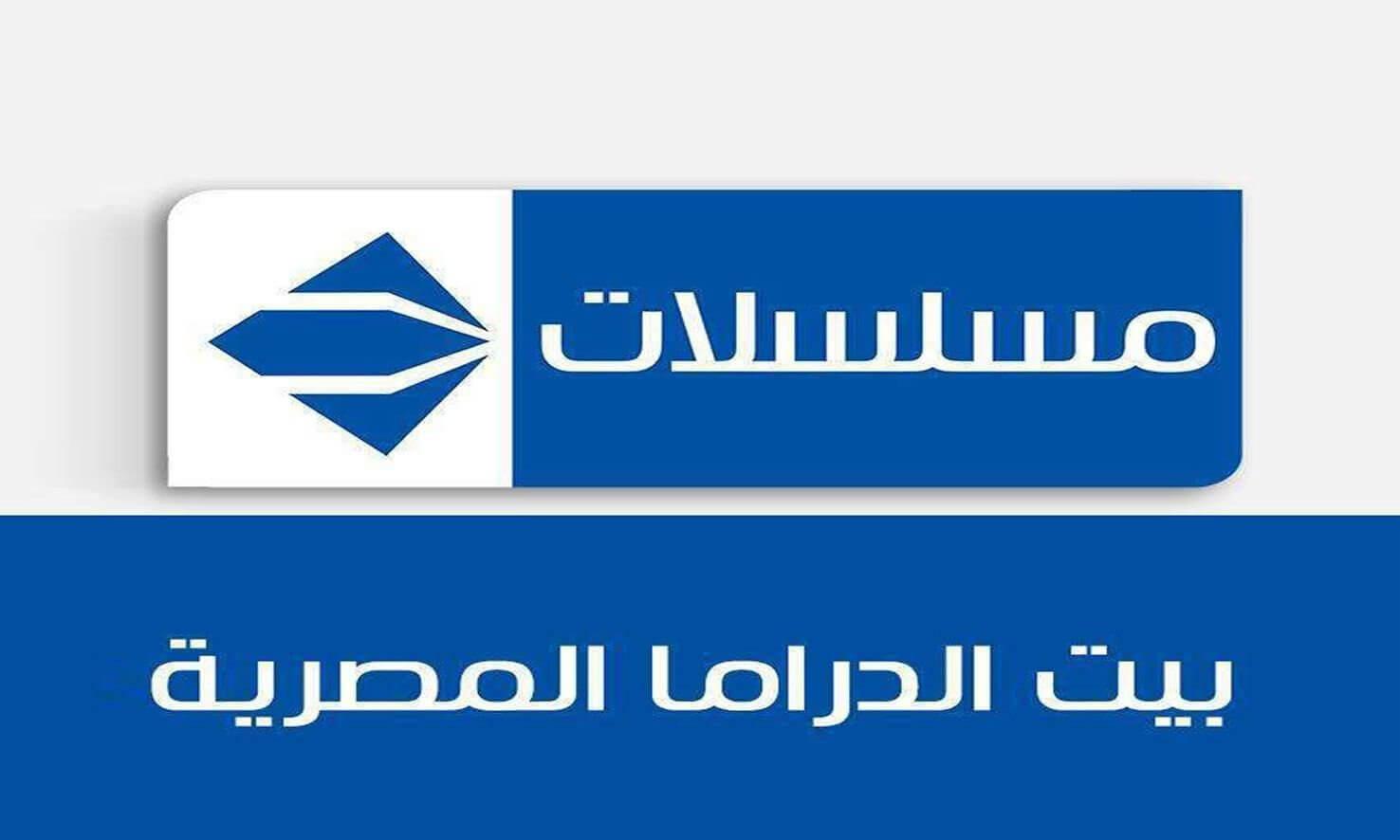قناة الحياة مسلسلات Al Hayat Musalsalat