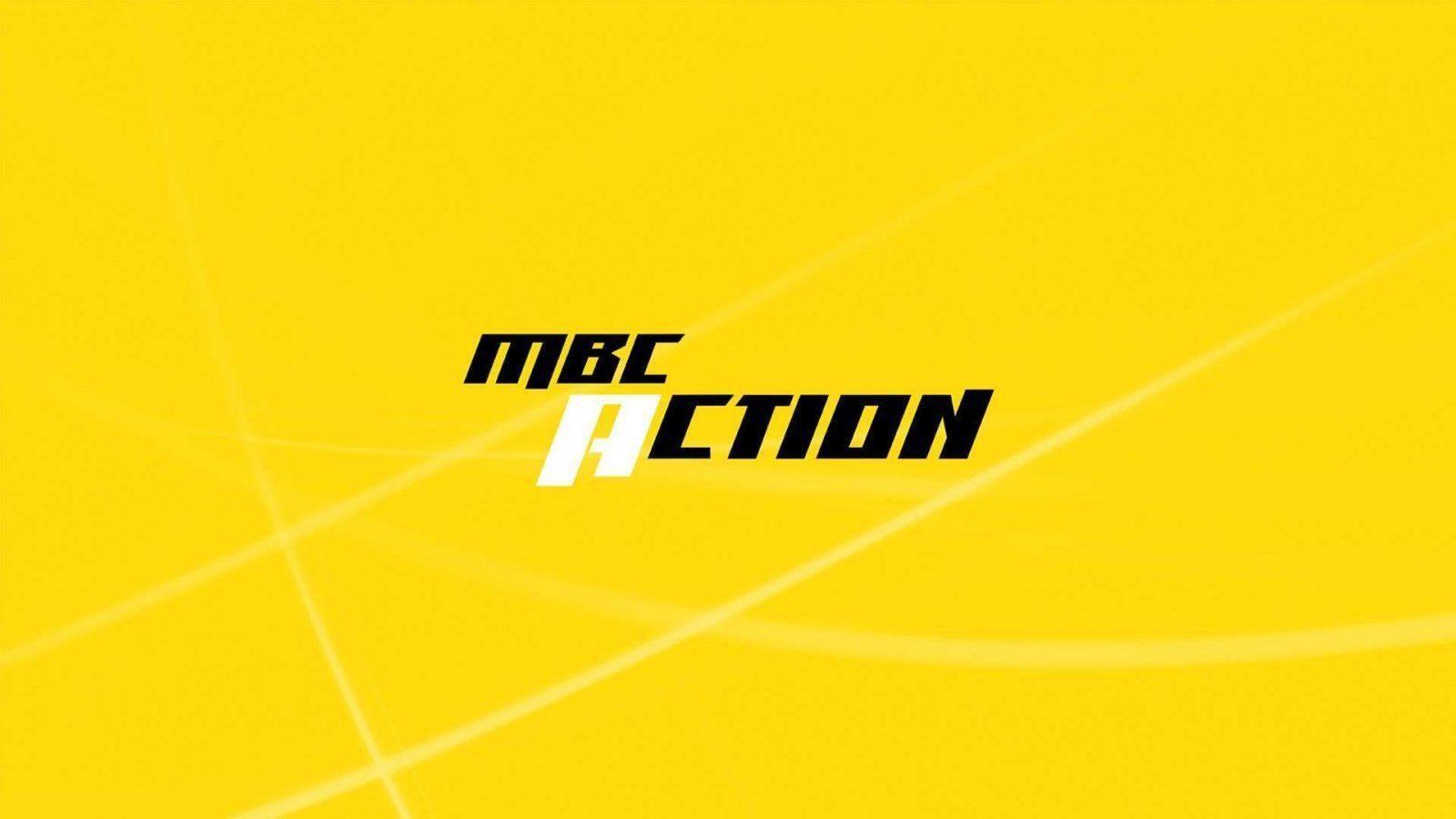 ضبط تردد قناة إم بي سي أكشن MBC Action الجديد 2019 على النايل سات وعرب سات