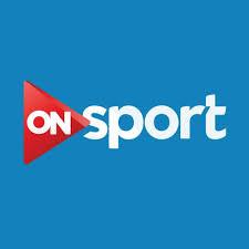 اضبط تردد قناة أون سبورت الرياضية الجديد لعام 2020