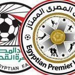 موعد مباراة بيراميدز والمصري بالدور المصري الممتاز