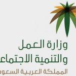 استعلام عن المقطوعة موعد صرف المساعدة المقطوعة رمضان 1441