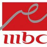 إلتقاط تردد قناة ام بي سي مصر الجديد 2019 على النايل سات