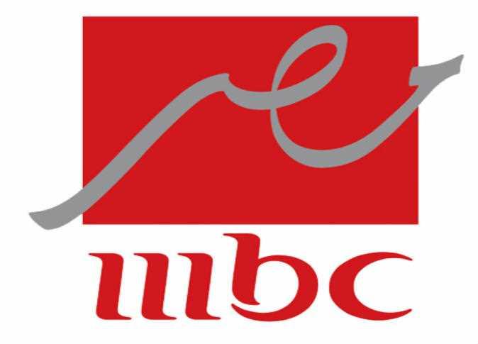 إلتقاط تردد قناة ام بي سي مصر الجديد 2020 على النايل سات