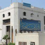 موعد إعلان دار الإفتاء المصرية هلال رؤية رمضان 2019