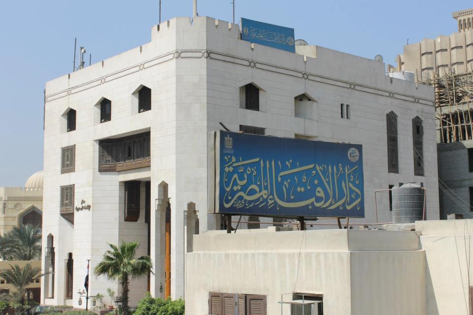 موعد إعلان دار الإفتاء المصرية هلال رؤية رمضان 2020