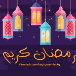 أجمل خلفيات رمضان 2019 مجموعة مميزة من خلفيات للهاتف والفيس والواتساب