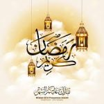 دعاء اليوم الثالث عشر من رمضان  2019 وثواب الدعاء به