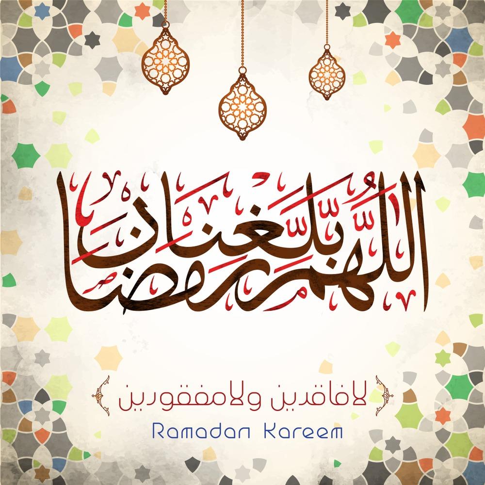 متى رمضان 2021 في مصر والدول العربية