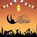 موعد أول أيام شهر رمضان 2020 في مصر والدول العربية