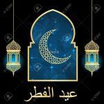 موعد عيد الفطر المبارك 2019 في مصر والدول العربية