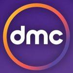اضبط تردد قناة dmc الجديد2019 على النايل سات وتابع أهم البرامج الرمضانية