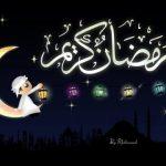 بطاقات تهنئة بمناسبة شهر رمضان // أحدث وأفضل البطاقات لرمضان 2019