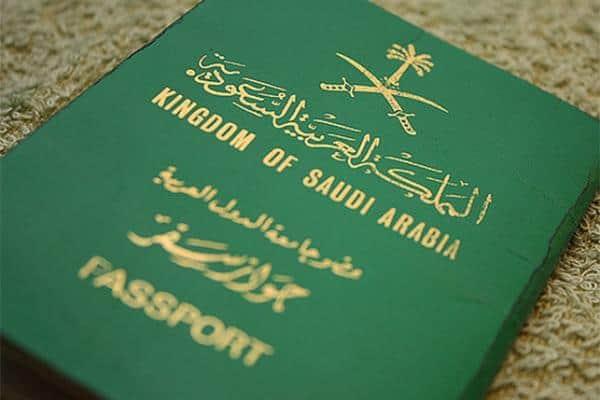 رسوم تجديد الإقامة في السعودية خلال عام 2020