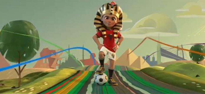 مواعيد وجدول مباريات كأس الأمم الإفريقية 2020
