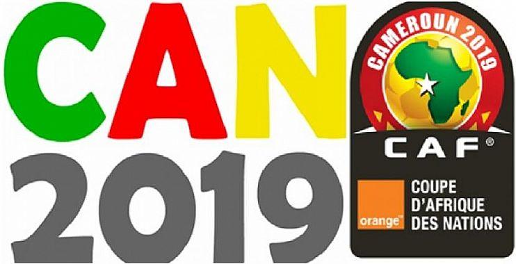موعد مباراة مصر في البطولة الأفريقية 2020 دور المجموعات