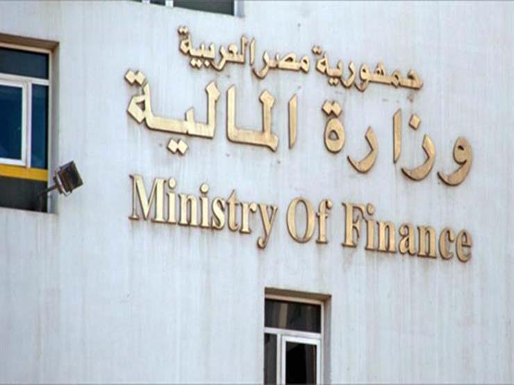 وزارة المالية تفتتح غدًا معرض السلع المعمرة بالتقسيط وبدون مقدم