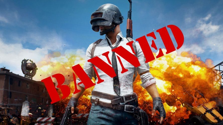 حقيقة حظر ببجي في السعودية العاب بدون تحميل