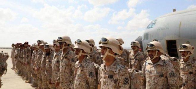 موعد وشروط التقدم لوظائف حرس الحدود 1441 بأمن وحماية المرافق البحرية