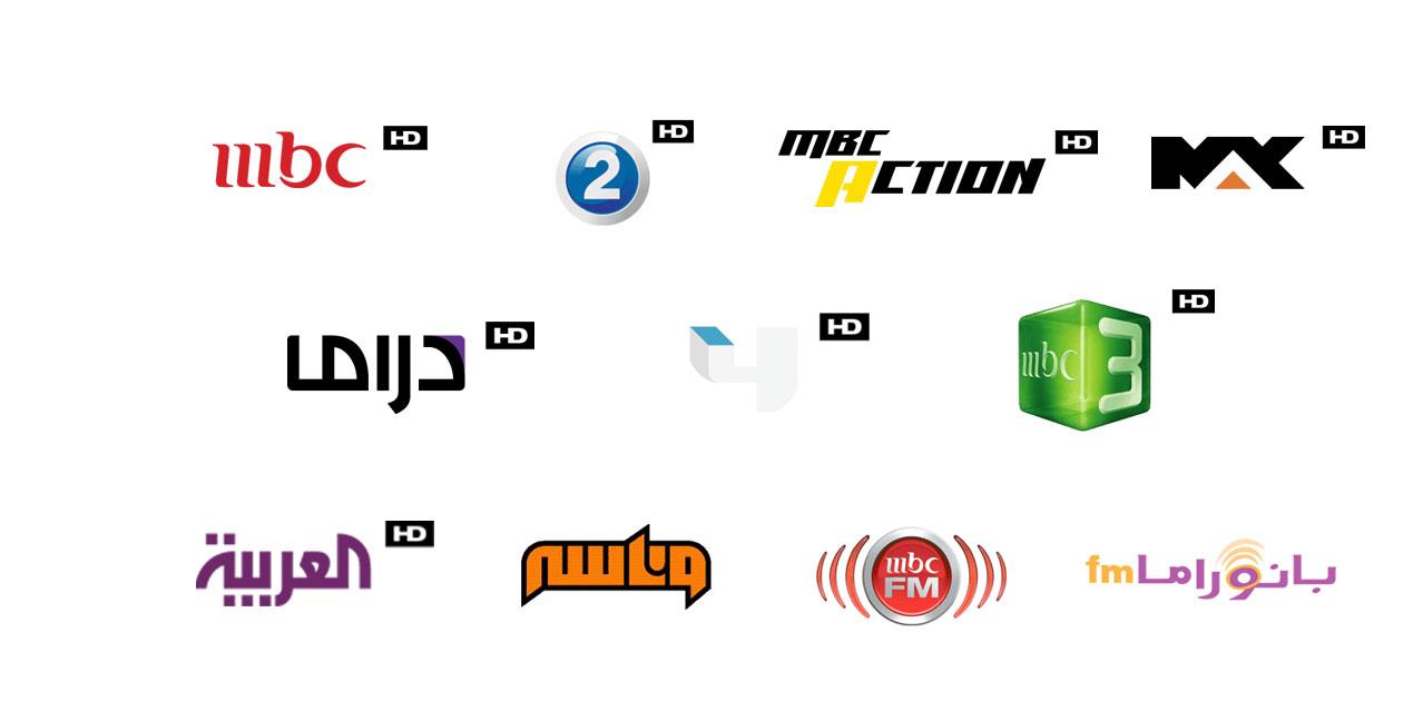 استقبل تردد قنوات mbc  إم بي سي الجديد 2020 على النايل سات لمتابعة افضل البرامج والمسلسلات