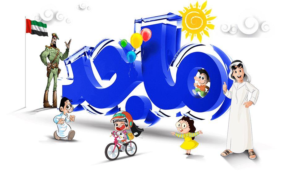 ترددات قنوات الاطفال والكرتون نايل سات وتردد قناة ماجد الجديدة للأطفال الأكثر شهرة بين جميع قنوات الأطفال