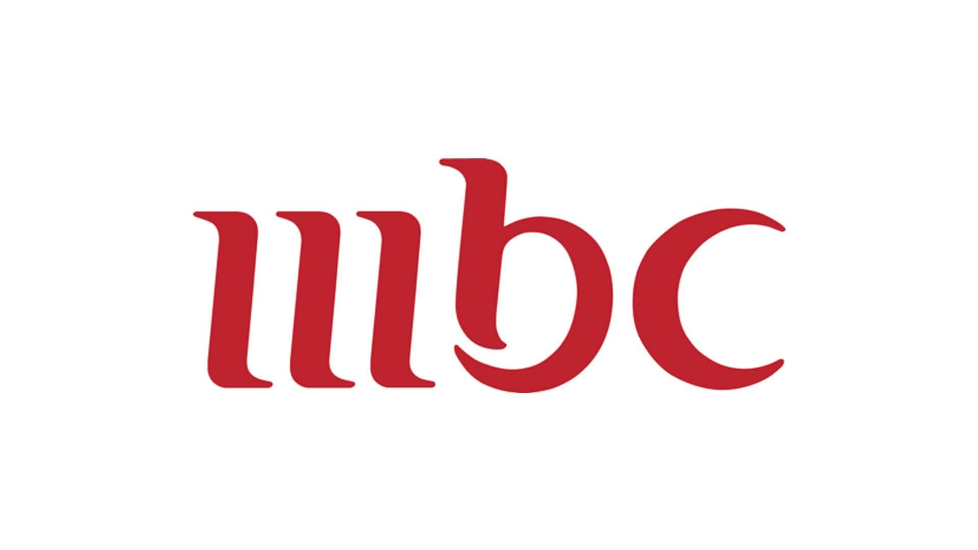 اعرف تردد قناة ام بي سي 1 الجديد على الأقمار الصناعية نايل سات وعرب سات / احدث تردد قنوات mbc 2020 لمتابعة كل جديد
