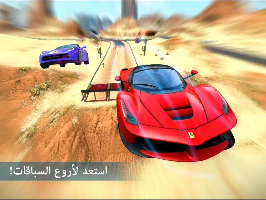 ألعاب سيارات سباق ممتعة جدا جربها الآن من جوجل بلاى مجانًا العاب اطفال جديده